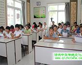 2013年清流学堂夏令营学习生活