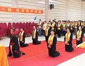 抚顺市国学文化交流协会(清流传统文化学堂)于九月二十八日举行祭孔大典
