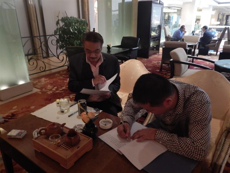 吴孟达签约木业