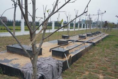 郑州恋味实业有限公司生活污水处理工程