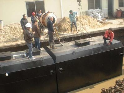 郑州市金凤涂装材料有限公司生活污水处理工程