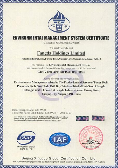 环境管理认识证书(英)