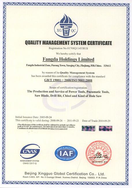 质量管理体系认识证书(英)