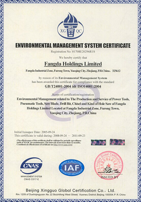 Environment Management Know certificate