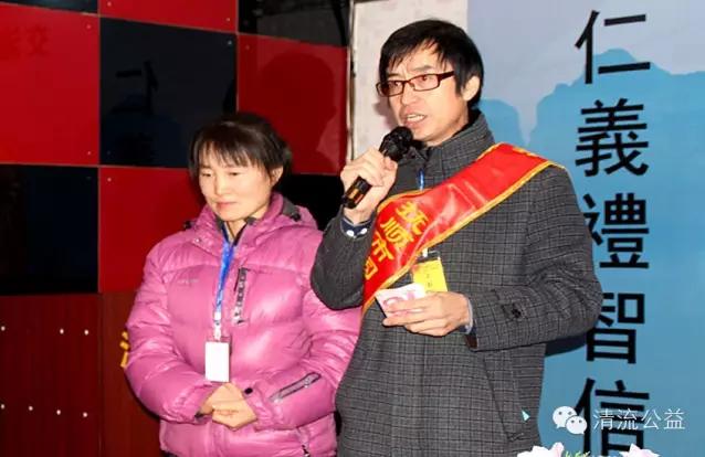 清流见证姜大庆夫妇:含泪的微笑