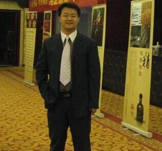杨勇(副会长)