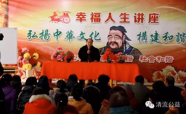 """清流人新春赴山西灵丘播撒""""幸福人生"""""""