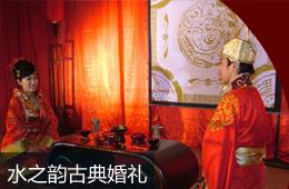 石家庄水之韵文化传播中心