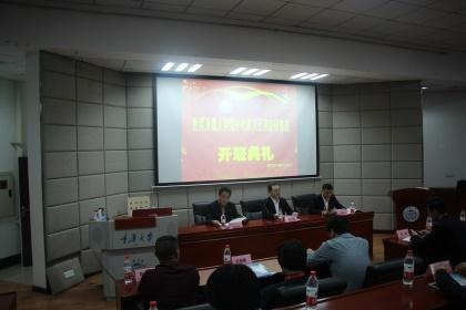 世界永嘉人暨党外代表人士高级研修班在重庆大学举行