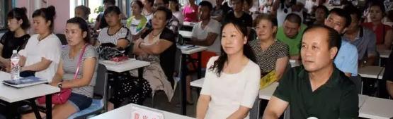 抚顺城三校:学生家长学传统文化
