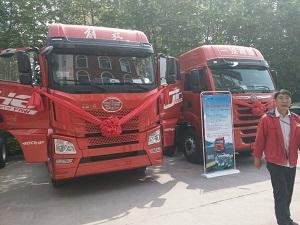 恭贺焦作鹏运汽车运输有限公司成立三周年