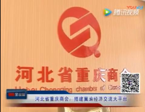 百老汇娱乐APP搭建冀渝经济大平台